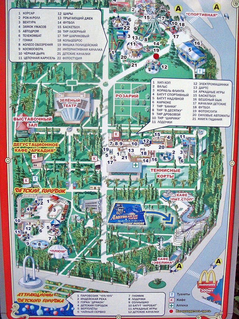 план схема олимпийских объектов в сочи